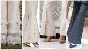 Bell Bottom Pants Design Latest Designer Bell Bottom Trouser Pants Designs Unique Treny Trouser Pants Designs