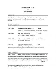 good objective statements for a resume examples sample objectives teacher resume sample objectives entry level resume examples of career objectives for resume
