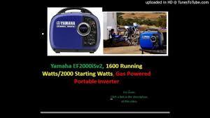 yamaha ef2000isv2. yamaha ef2000isv2 2000 watt inverter generator: a noise free generator : ef2000is for sale r