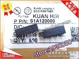 the original kuan hsi kansai dry reed relay s1a120000 12v side by the original kuan hsi kansai dry reed relay s1a120000 12v side by side line 4 pin