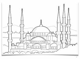 Small Picture 84 best Islamic coloring pages images on Pinterest Islamic