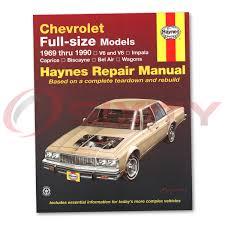 chevy caprice haynes repair manual classic sport base ls brougham chevy caprice haynes repair manual classic sport base ls brougham landau sw