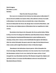 a good persuasive essay paper how to write a persuasive essay sample essay wikihow