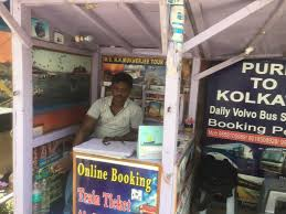 ms n n mukherjee tours travels photos puri station road puri travel agents