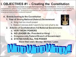 we the people constitution bill of rights i objectives  3 i