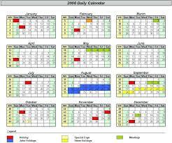 yearly calendar 2017 template excel calendar template noshot info