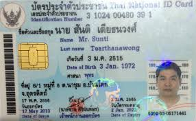 Twenty Fake For With Times Id Man Arrested - Overstay Chinese Buriram Year