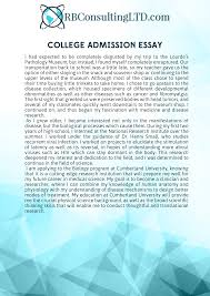 Example Of Admission Essays How To Learn From A Nursing School Admission Essay Sample