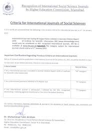 Social Sciences Arts Humanities Business Education Journals