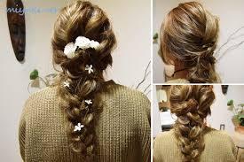 アナ雪エルサ風ゆるみつあみヘアーのやり方美容師が教える簡単ヘア
