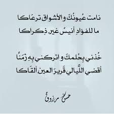 شعر سوداني غزل في البنات. شعر سوداني اجمل شعر سوداني اقتباسات