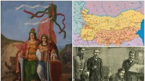 134 години от Съединението на Княжество България и Източна Румелия – Нова  Варна
