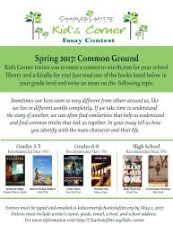 spring essay contest charles lafitte foundation 2017 spring essay contest