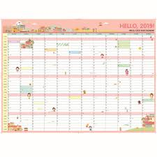 Schedule Calender Details About New 2019 Holiday Planner Wall Year Schedule Planner Calendar Organiser Chart Day