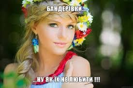 """""""Невидимый батальон"""": в США рассказали о роли женщин в конфликте на Донбассе - Цензор.НЕТ 2807"""
