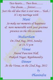wedding card matter in gujarati for daughter sample hindu wedding Wedding Card Matter In Gujarati For Daughter wedding card matter in gujarati for daughter sample hindu wedding invitation wording english wedding