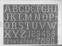 Free Filet Crochet Alphabet Charts Free Filet Crochet