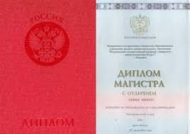 Проверить диплом украины укрнет  записываются по данным национального паспорта в русскоязычной транскрипции Заполнение приложения к диплому ВУЗа годов 1 Фамилия его заменяющем