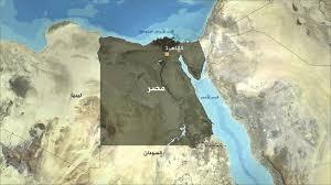 نتيجة بحث الصور عن مصر