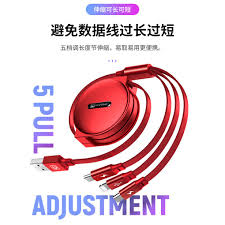 One drag three data cable three-in-one charging cable mobile ...
