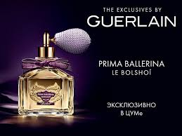 <b>Guerlain's</b> Tribute To Russian Ballerinas - Le Bolshoi <b>Prima Ballerina</b>