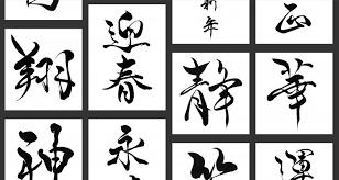 筆文字の無料素材サイトを作りました商用可 Webデザイナーブログ