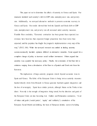 my best brother essay subject english