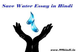 save water essay dissertation discussion  causes effects and solutions of water scarcity conserve energy
