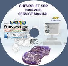 chevrolet ssr 2004 2006 service repair manual on cd chevrolet ssr 2004 2006 service repair manual on cd