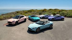 Aston Martin Thinks Pastel Easter Egg ...