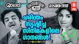 Bahadoor Chakravarthini Movie