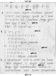 ГДЗ контрольная работа алгебра класс Г К Муравин ГДЗ по алгебре 7 класс Г К Муравин контрольная работа 1 Решебник