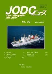 Interdisciplinary geoscience studies of the Gulf ... - unesdoc - Unesco