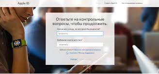 Как поменять контрольный вопрос на почте яндекс  appls me wp content uploads 2017
