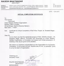Practical Completion Certificate Template Virtren Com