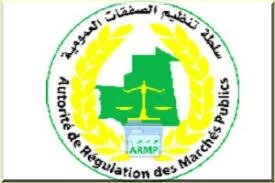 Resultado de imagen de commission des marchés mauritanie