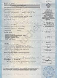 Центры Восстановления Речи Влады Тарасенко Исследовательская дипломная работа на тему