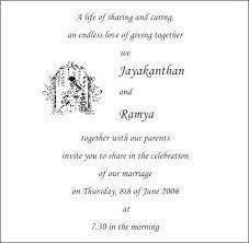 Sukhmani Sahib Path Invitation Cards Wedding Personal Design Ideas I