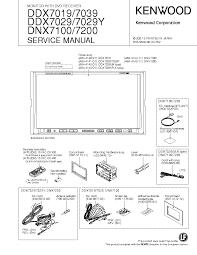 kenwood ddx7019 ddx7039 ddx7029 y dnx7100 dnx7200 sm service kenwood ddx7019 ddx7039 ddx7029 y dnx7100 dnx7200 sm service manual 1st page