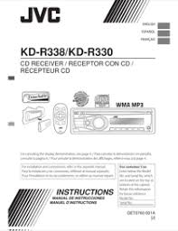 jvc kd r related keywords suggestions jvc kd r long jvc kd r330 cd receiver at crutchfield also jvc kd r320 wiring diagram