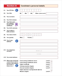 Sample Student Application Forms Free Documents In Word Student ...