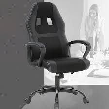 Racing Office Chair, Desk Gaming Chair Ergonomic Computer With Lumbar Support Mesh Seat Metal