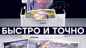 Обзор <b>МФУ Canon i-Sensys</b> MF746Cx - YouTube