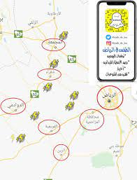 """الطقس في الرياض on Twitter: """"اشارة البروق #الرياض_الان… """""""