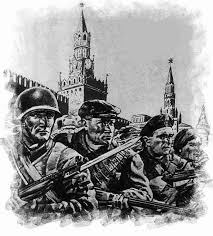 Великая Отечественная Война  Нападение фашистской Германии на СССР потребовало от Коммунистической партии и Советского правительства принятия чрезвычайных мер по мобилизации всех