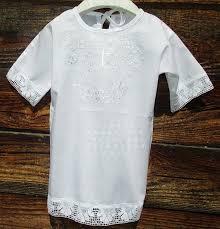 <b>Крестильная</b> рубашка Белые Ангелы 78Б
