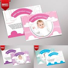 birthday postcard template baby birthday postcard template for free download on pngtree