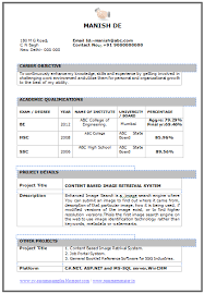 B Tech Resume Nmdnconference Example Resume And Cover Letter Fascinating Resume B Tech