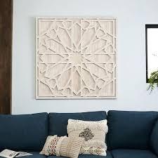large wood wall art whitewashed west elm designs lattice wood square wall art large wood wall