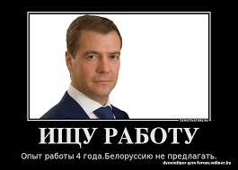 Диакон РПЦ Кураев: России после аннексии Крыма нужно готовиться к худшему - Цензор.НЕТ 3557